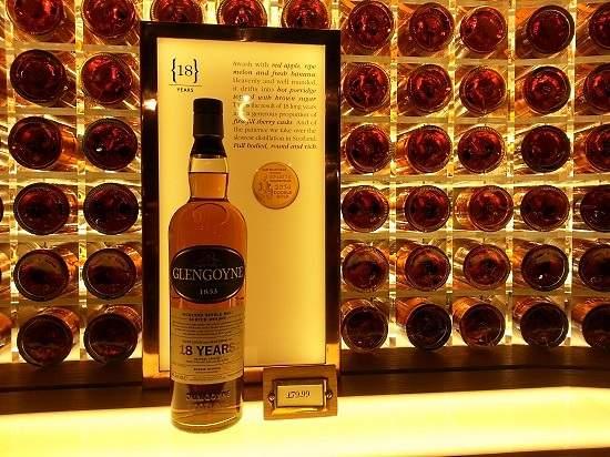 glengoyne 18 best whisky distillery tours